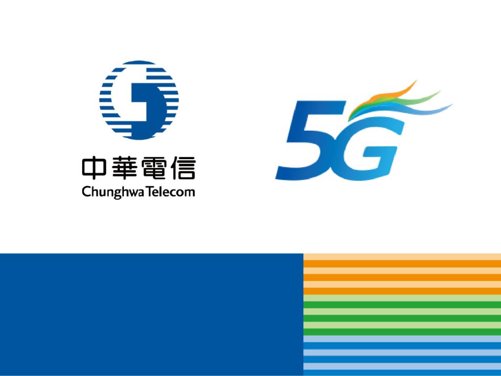 5大電信商新logo配色-中華電信