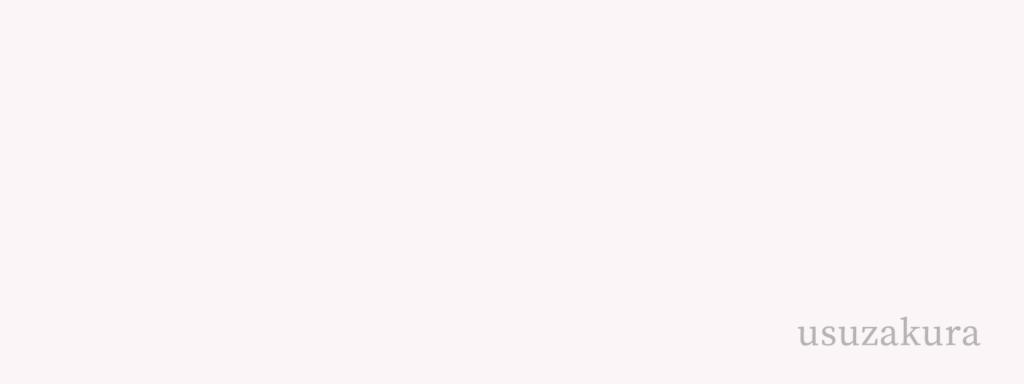 色見學-日本傳統色-櫻色官網-06