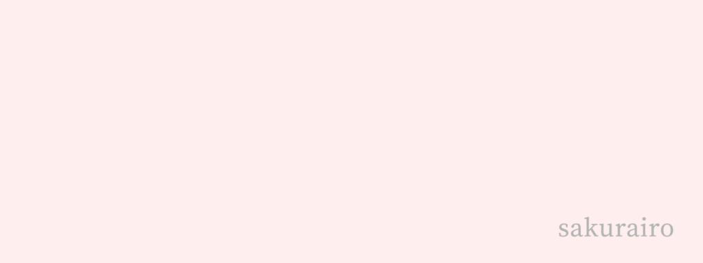 色見學-日本傳統色-櫻色官網-05