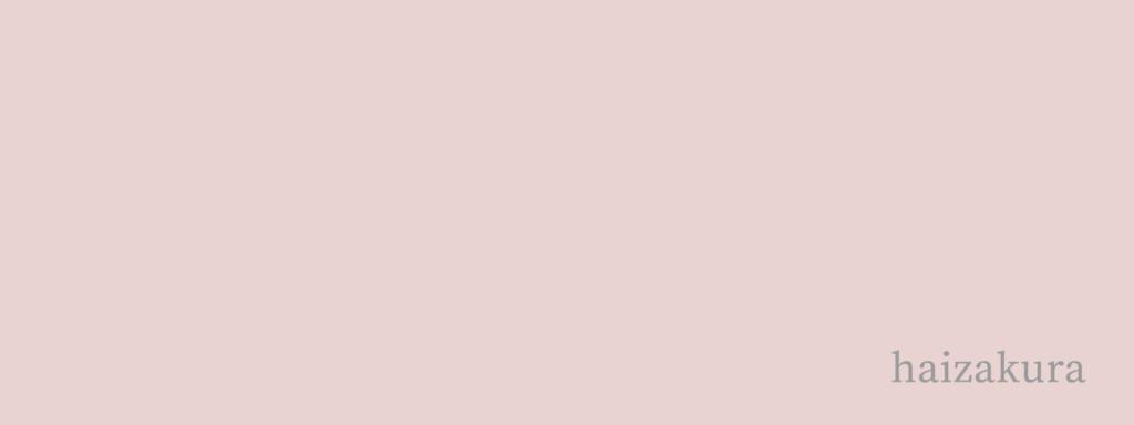 色見學-日本傳統色-櫻色官網-04