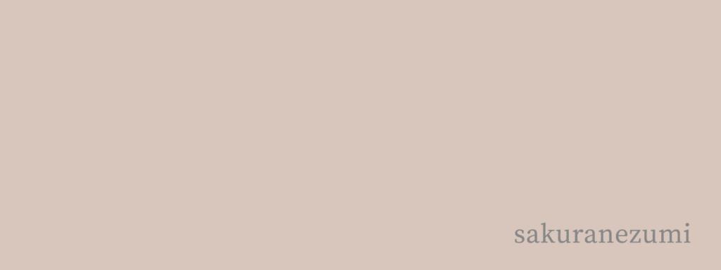 色見學-日本傳統色-櫻色官網-07